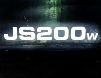 JCB JS-200 в аренду