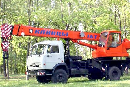 Автомобильный кран Клинцы 16 тонн 21 м.